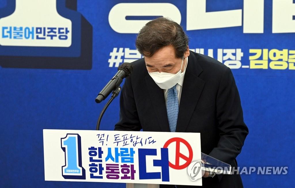 韓執政黨政權格局或因再補選結果生巨變