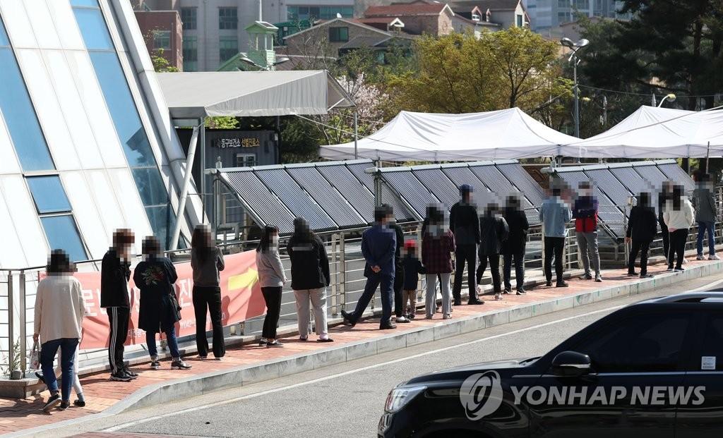 詳訊:南韓新增700例新冠確診病例 累計107598例