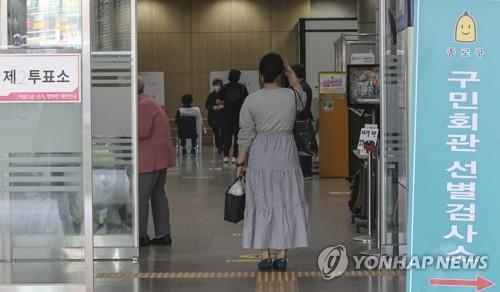 南韓四七再補選下午5時投票率47.3%