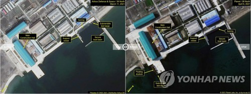 美智庫:朝鮮新浦造船廠近幾週有連串異動