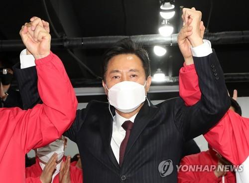 詳訊:韓京釜市長補選出口民調顯示最大在野黨領先