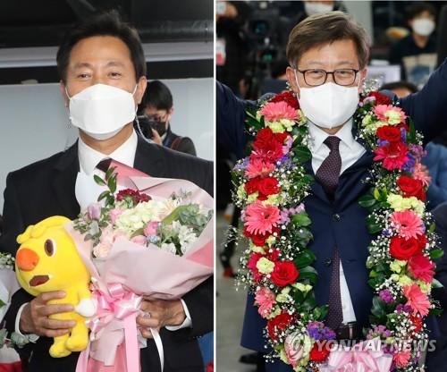 韓京釜市長補選在野黨候選人獲壓倒性勝利