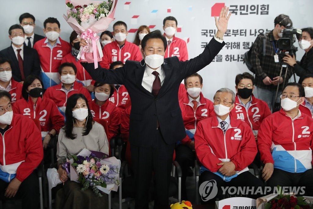 首爾市長補選吳世勳獲勝:倍感責任重大