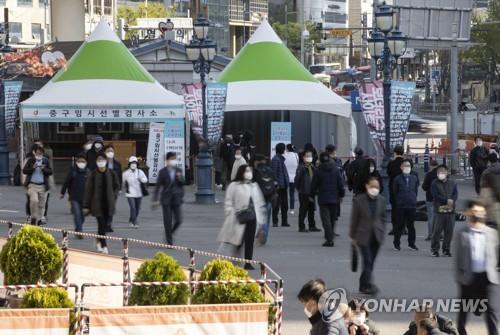 南韓新增677例新冠確診病例 累計108945例