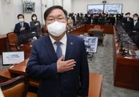 韓執政黨領導班子決定集體辭職對敗選負責