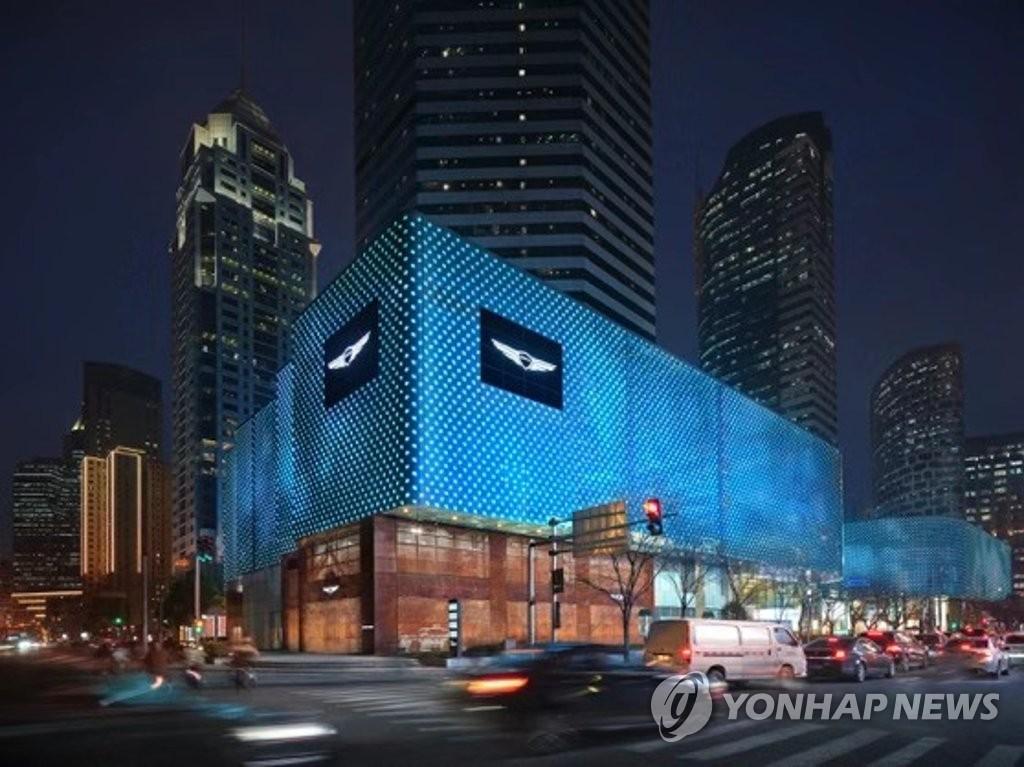 """資料圖片:4月8日,現代汽車旗下奢華品牌捷尼賽思在中國上海開設的首個旗艦展銷廳""""捷尼賽思之家""""正式對外開放。 韓聯社/捷尼賽思供圖(圖片禁止轉載複製)"""