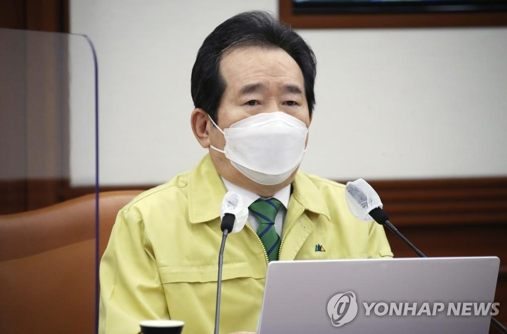 資料圖片:南韓國務總理丁世均 韓聯社