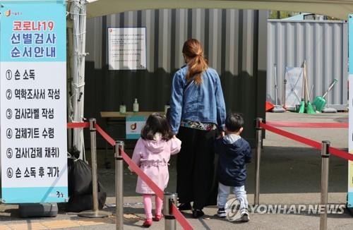 詳訊:南韓新增614例新冠確診病例 累計109559例