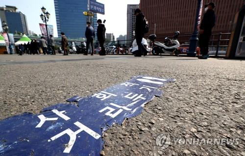 詳訊:南韓現行防疫響應措施延至下月4日