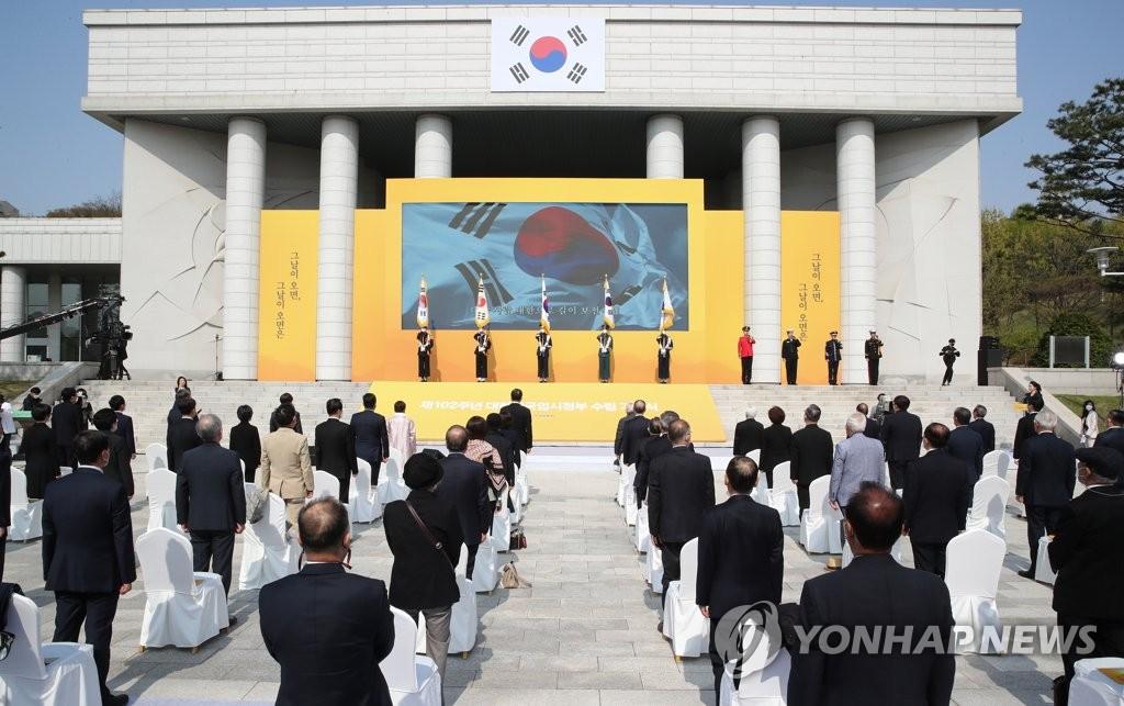 南韓臨時政府成立102週年紀念儀式