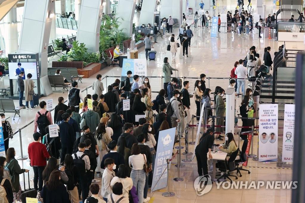 人滿為患的機場