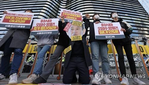 抗議日本排核污水入海