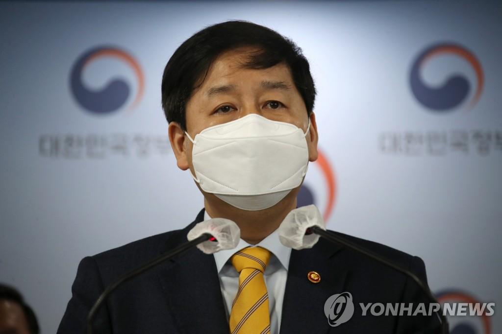詳訊:韓政府就日本決定將核污水排入大海表遺憾