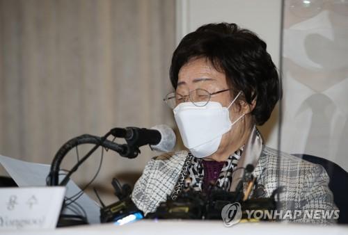 韓慰安婦受害人致信日首相提議訴諸國際法院