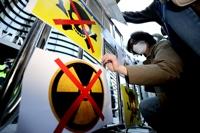 韓外交部重新研討日核排海訴諸國際海洋法法庭