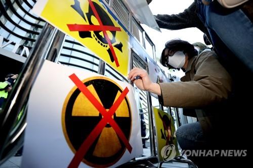 抗議日本決定排核污入海