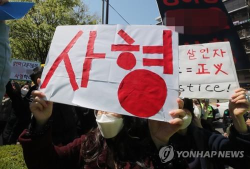 韓虐童致死案養母被檢方求判死刑
