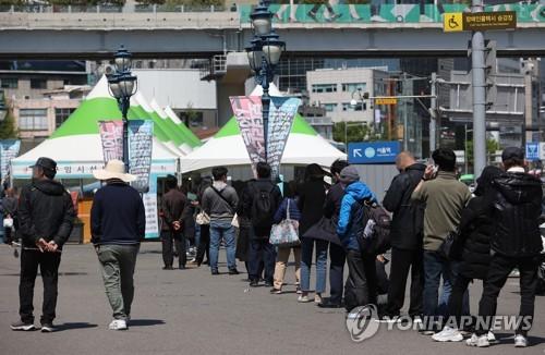 南韓新增658例新冠確診病例 累計113444例
