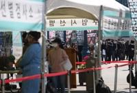 詳訊:南韓新增672例新冠確診病例 累計114115例