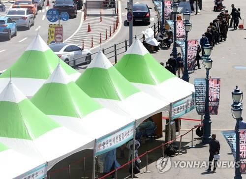 詳訊:南韓新增549例新冠確診病例 累計115195例