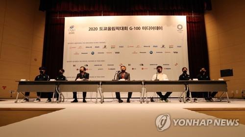 韓奧運軍團:力爭東京奧運奪7金進前十