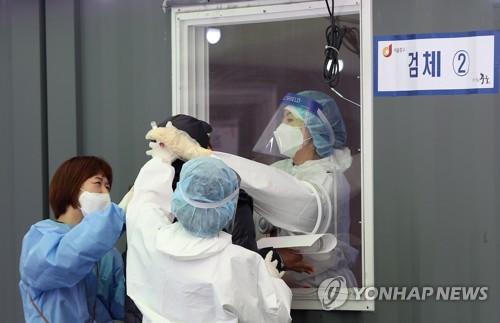 詳訊:南韓新增673例新冠確診病例 累計112789例