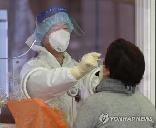 簡訊:南韓新增673例新冠確診病例 累計112789例