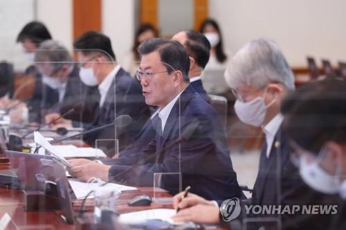 南韓擬上半年出臺半導體電池發展綜合戰略