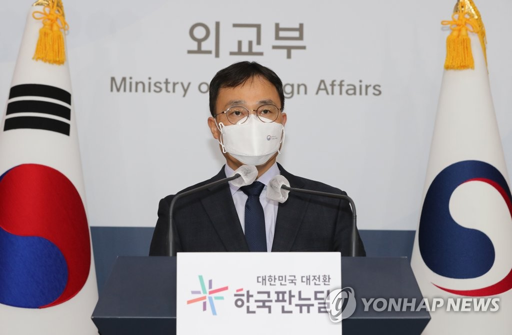 韓外交部密切關注旅巴以僑民安全