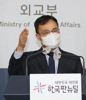 韓政府就日本改口慰安婦相關表述表遺憾