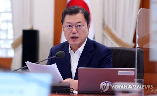 文在寅:大力支援韓企主導全球半導體供應網