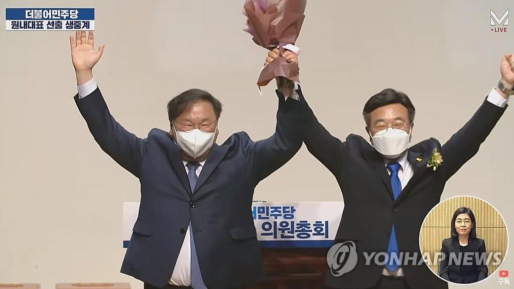韓執政黨選舉產生新任黨鞭 尹昊重當選