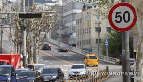 韓全國市區今起限速50公里街坊限速30公里