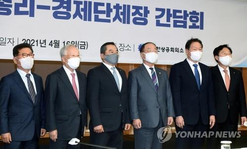 韓五大經濟團體建議政府赦免三星李在鎔