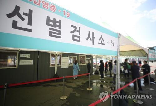 簡訊:南韓新增532例新冠確診病例 累計114646例