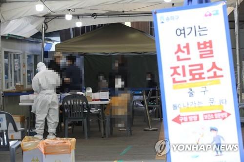 詳訊:南韓新增532例新冠確診病例 累計114646例