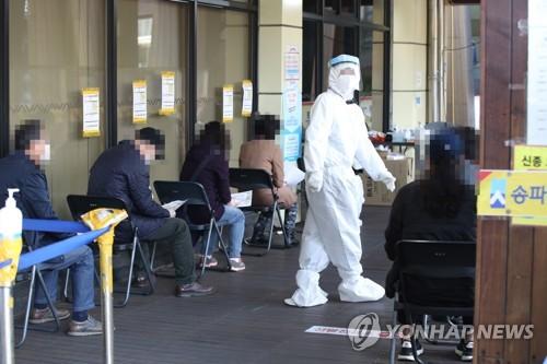 韓政府:首都圈和慶南道防控將決定疫情走向