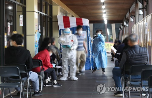 詳訊:南韓新增731例新冠確診病例 累計115926例