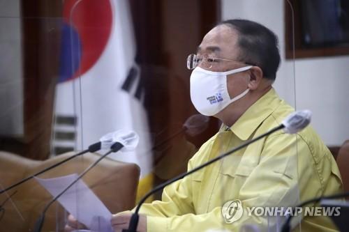 韓政府:爭取上半年完成1200萬人接種新冠疫苗