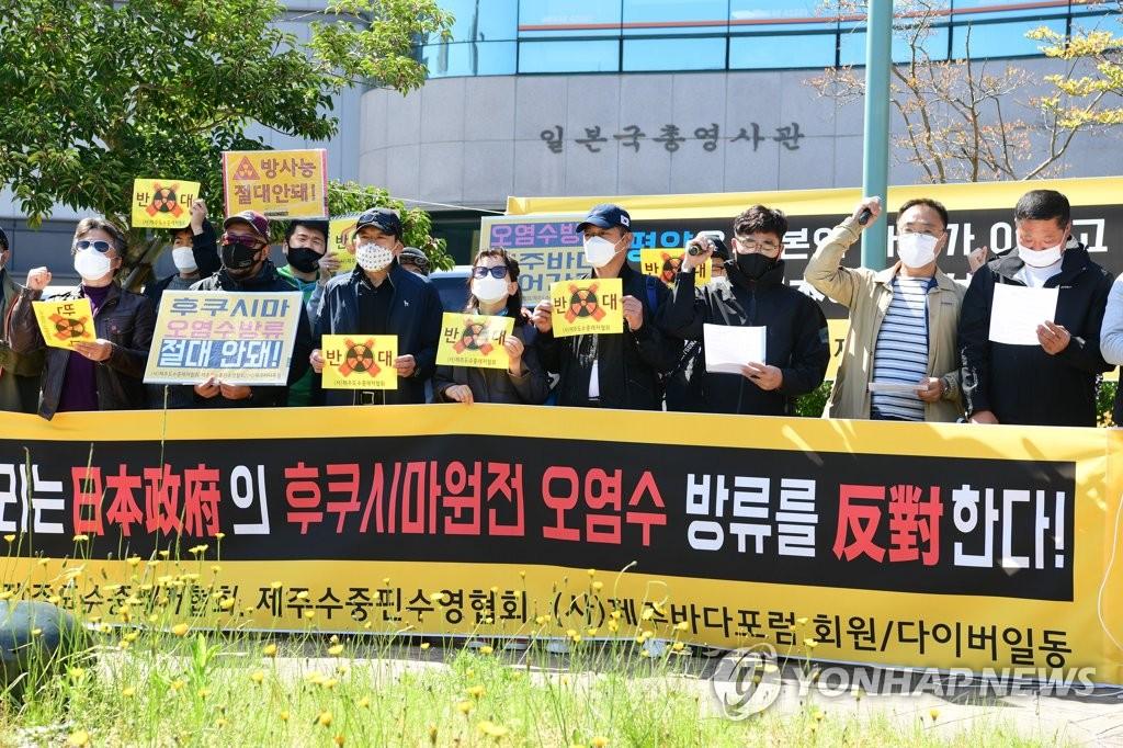 反對日本核廢水排海