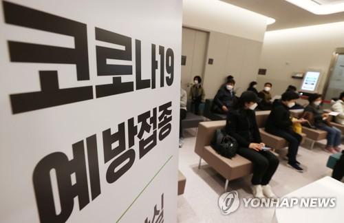 韓政府:上半年有望為1200萬人接種新冠疫苗