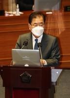 韓外長:不反對日本以合規方式排核廢水入海