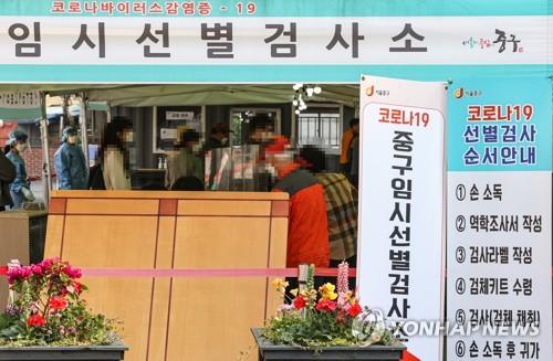 簡訊:南韓新增731例新冠確診病例 累計115926例