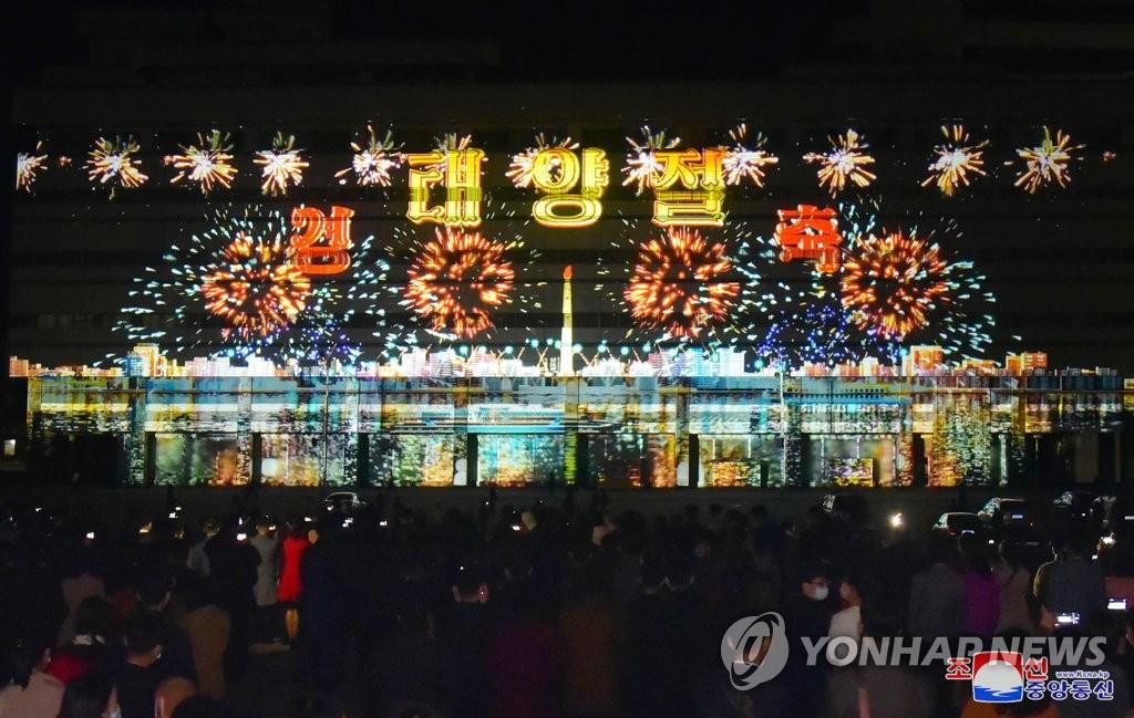 朝鮮舉行燈光秀紀念太陽節