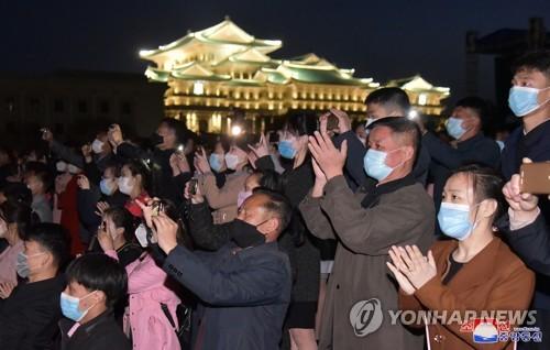 朝鮮紀念太陽節