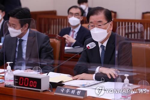 詳訊:韓外長重申反對日本核廢水排海決定