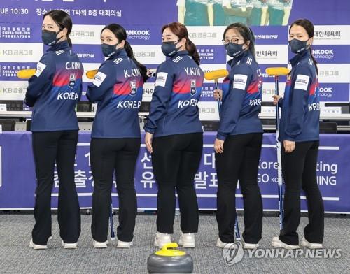 韓冰壺女隊出征世錦賽