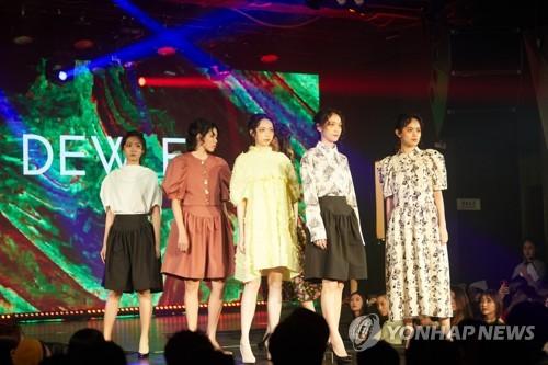 南韓服裝發佈會在台灣舉行