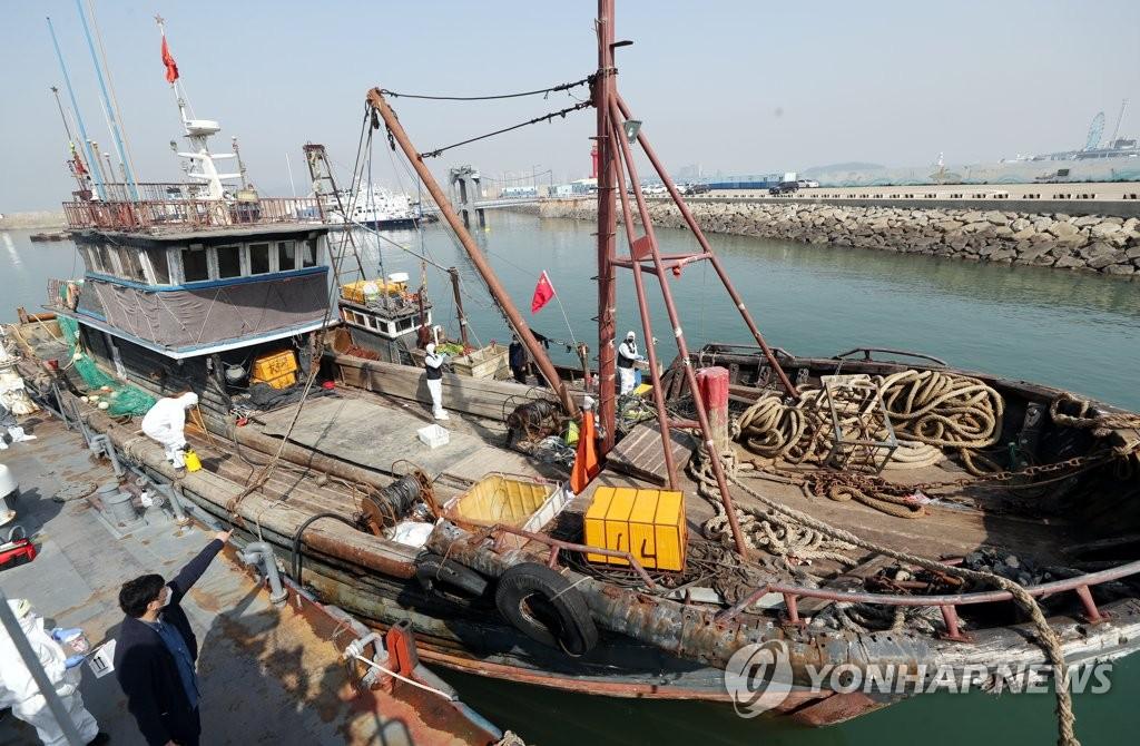 非法捕撈中國漁船被扣