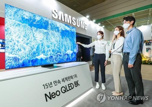 三星參加2021南韓首爾IT展